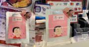 譚仔三哥愚人節推「10小辣美白面膜」 買米線加18元可換購(方楚茵攝)