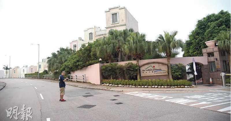 英皇酒店CEO 7300萬購紅山半島洋房
