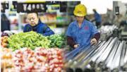 3月中國財新服務業PMI勝預期 終止三連跌