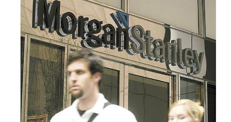 大摩據報在Archegos爆倉前拋售50億美元相關股票