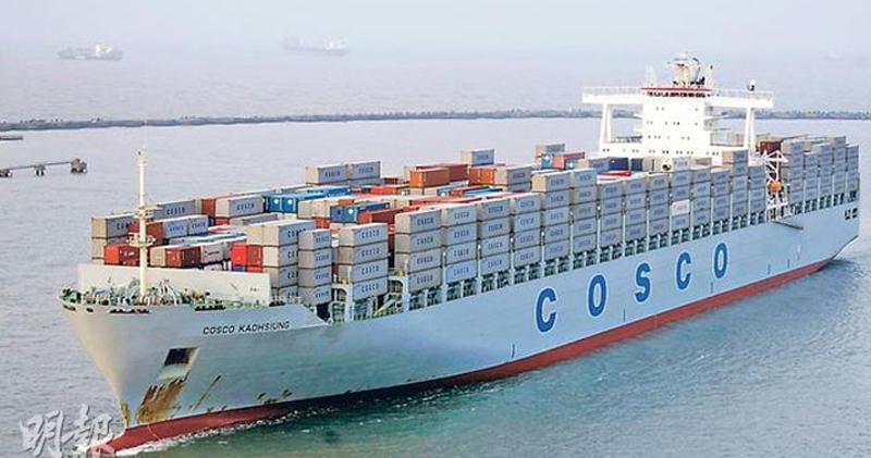 中遠海控:首季亞歐航線運量增速可觀 貿易旺盛情況或會持續