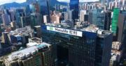 宏利租觀塘ITT四層涉逾14萬呎樓面 近兩年最大宗甲廈租賃交易