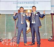 芭迪貝伊前CEO姚冠邦(左)及前主席陳麟書(右)昨日遭港交所譴責,雖然二人已非公司董事,惟現時仍是大股東,各持有約22%股權。(資料圖片)