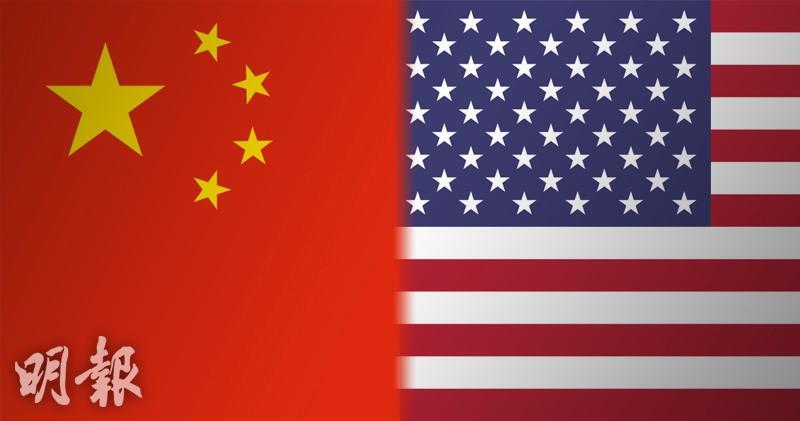 美國將7家中國超級計算公司列入禁止出口的實體清單