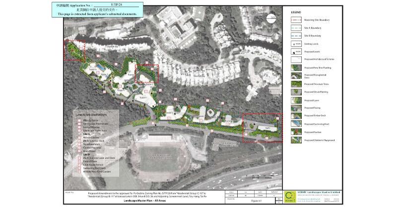 恒地蕉坑項目擬增建社福設施 惟不納入發展樓面內