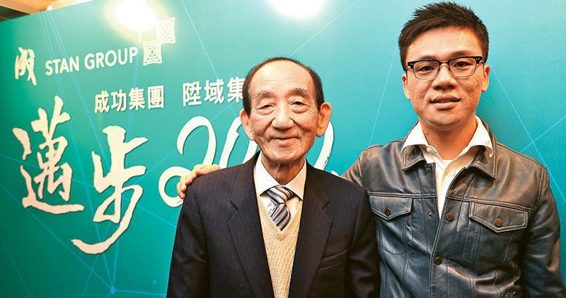 「舖王」鄧成波(左)早年逐步交棒予鄧耀昇(右),將家族業務擴至餐飲業等行業;據知波叔2019年躍升成鴻星大股東亦是鄧耀昇主意。(資料圖片)