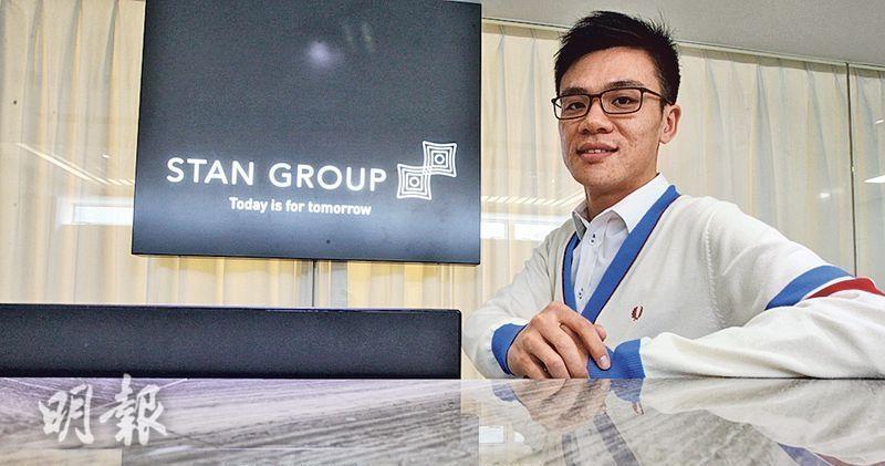 陞域鄧耀昇:東海採購工作向來由鄧耀邦團隊負責  純粹一般業務管理調動