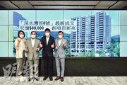 深水灣徑8號實呎逼9萬 南區分層新高  海璇連平台戶實呎6.4萬 1個月賣貴逾兩成
