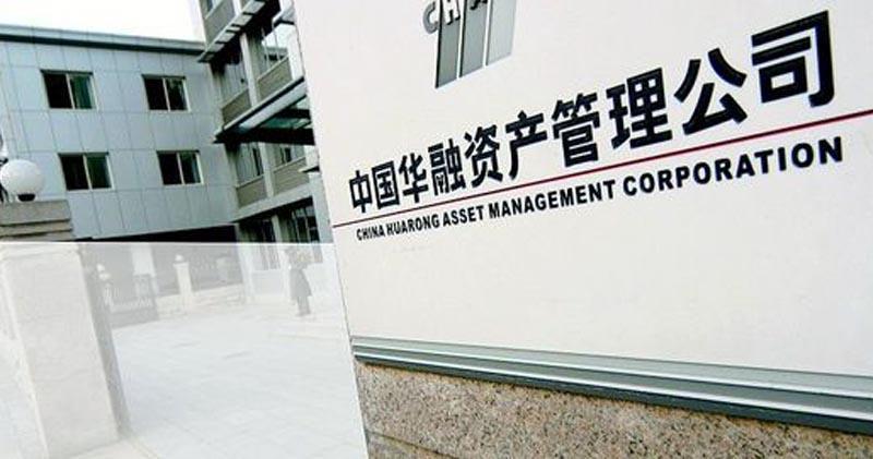 中國將財政部據報擬將華融股權轉予匯金 或舖路重組