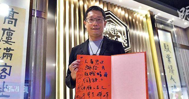 叙福樓集團主席兼行政總裁黃傑龍(資料圖片)