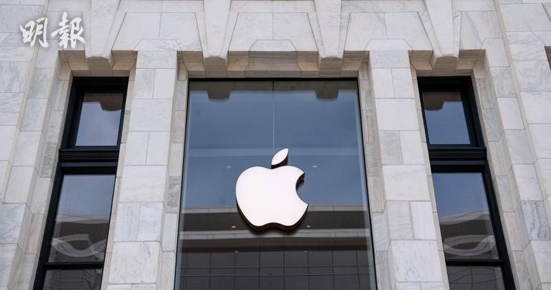 蘋果4月20日舉行特別活動 市場料推新iPad