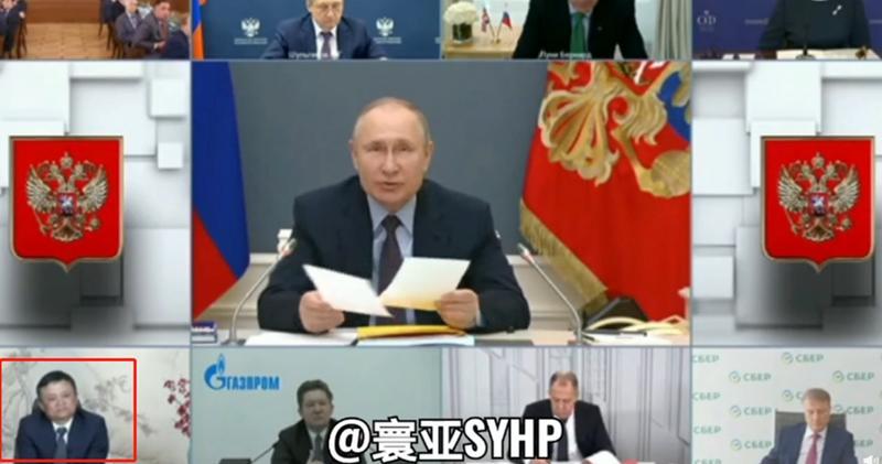 馬雲「現身」 普京地理視像會議 全程無發言。(網上圖片)