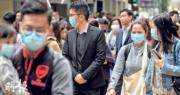 環聯:去年3月起的一年內本港數碼詐騙增兩成