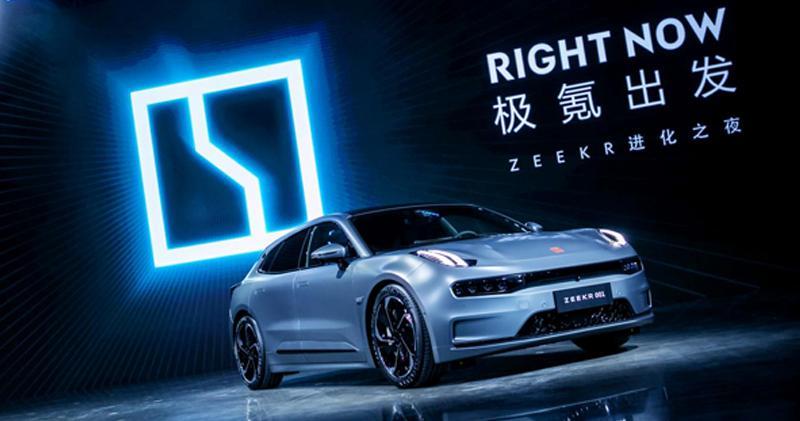花旗︰吉利首款極氪電動車可與Tesla直接競爭