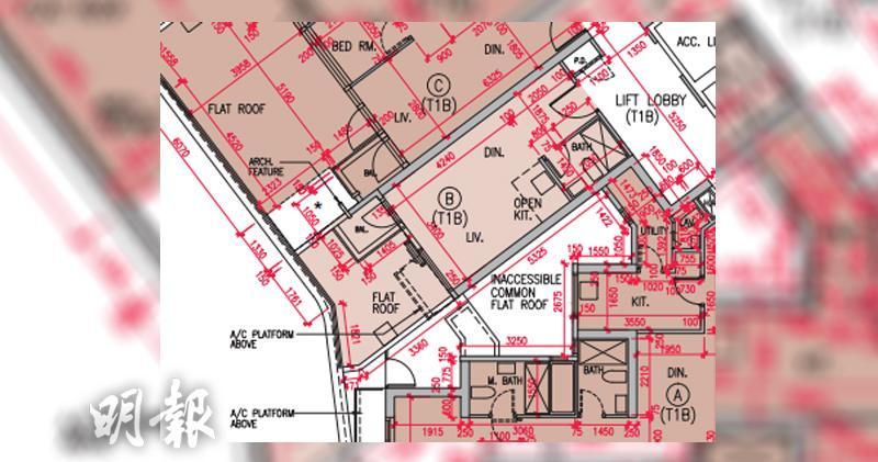 晉環1B座5樓B室,實用面積289方呎,連93方呎平台,開放式戶