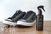 中科寶同從新加坡引入A.I. SHIELD for SNEAKERS & BAGS噴劑,適用於鞋履、手袋、背囊等。