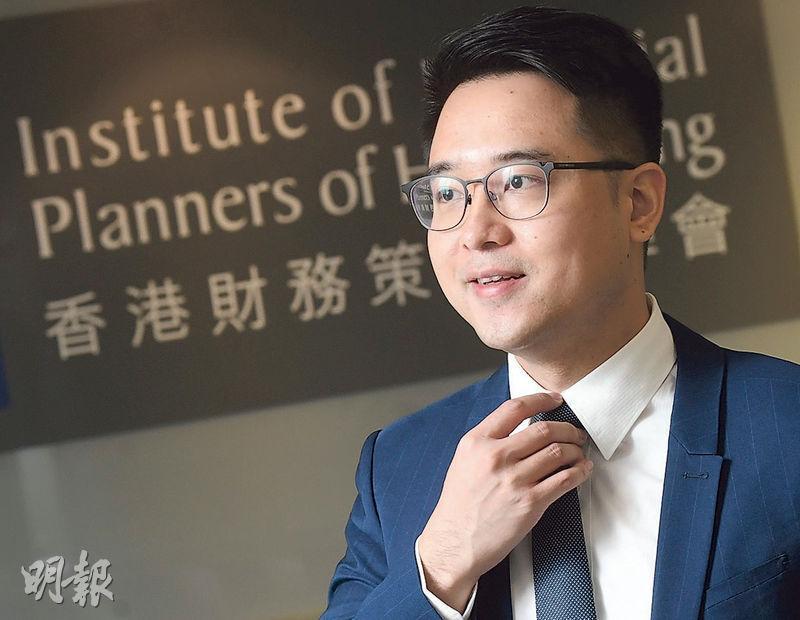 香港財務策劃師學會主席 李澄幸