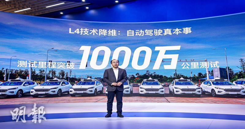 Tesla中國3月新車註冊3.5萬輛 按年增3倍