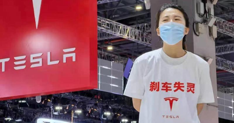 上海車展首日 女車主到Tesla攤位抗議(網上圖片)