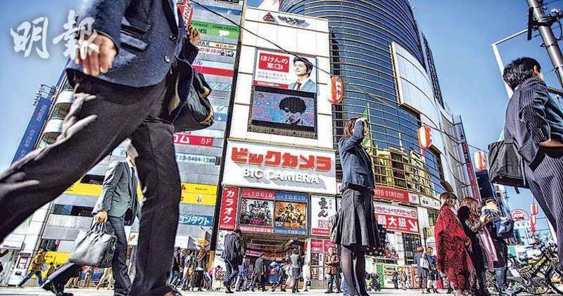 日本前財務大臣:日本需考慮取消奧運會