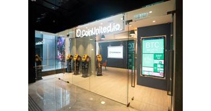 加密貨幣交易平台CoinUnited服務中心銅鑼灣開業
