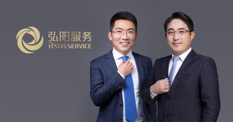 圖片說明 (從左至右): 財務總監賈傑,副總裁成健