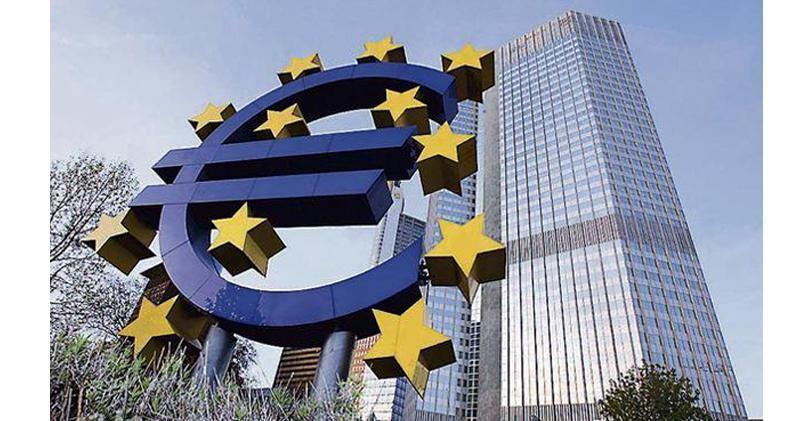 歐央行:主要利率將保持在目前或更低水平