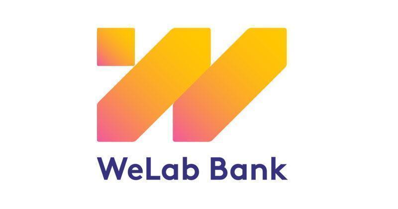 日媒:WeLab準備上市計劃 估值最多156億