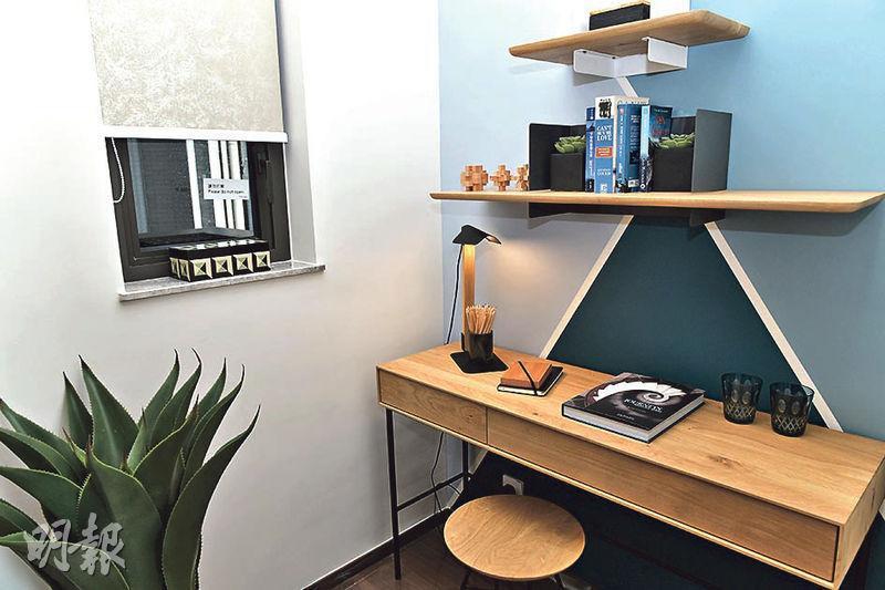 儲物室設計成書房,作為安靜的工作間。(朱安妮攝)