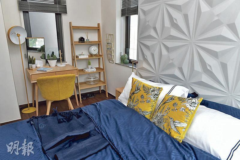 主人房間隔實用,三邊有窗戶。(朱安妮攝)