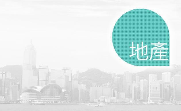火鍋食材店24萬租卓悅元朗舊舖,租金三年跌24%