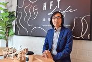 司徒永富表示集團今次透過HFT Life轉型,店舖內的共享空間更是配合疫情下「在家工作」和「在家學習」推出的新想法。(劉焌陶攝)