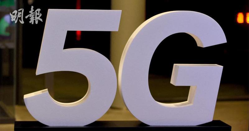 深圳政府擬連續5年投入10億元人民幣  推進當地5G全產業鏈發展