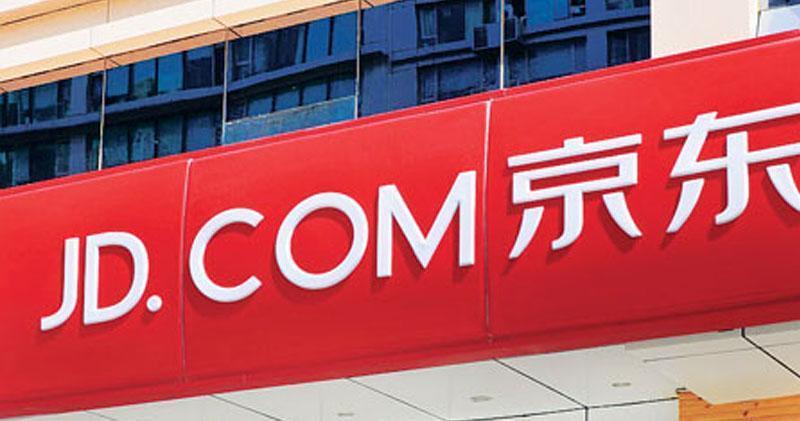 京東物流據報將在本周尋求IPO批准