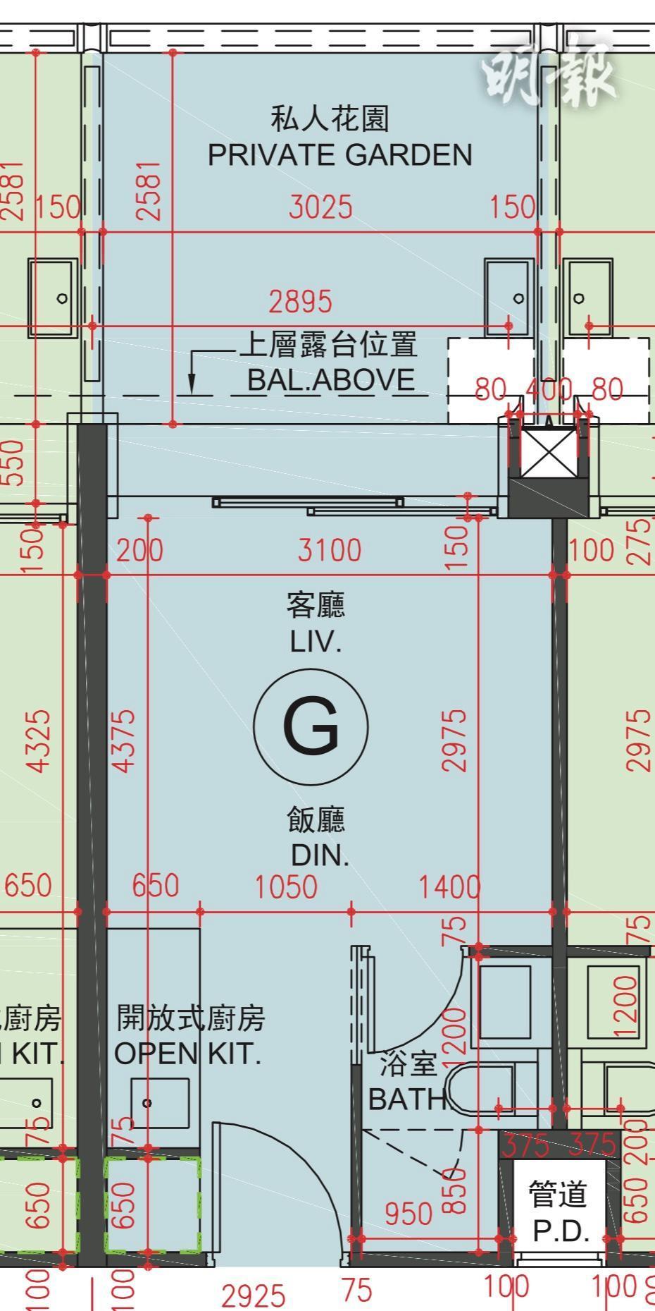 THE HENLEY I 低座D座地下實用186方呎連95方呎花園,G室開放式特色戶。