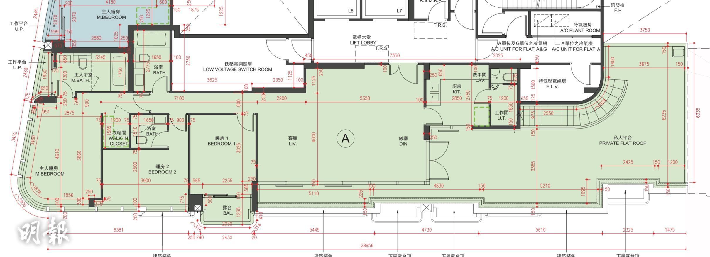 2座40樓A室,實用1350方呎,另設天台