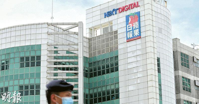 買家條件不符公司利益 壹傳媒終止賣台蘋及物業