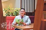 安泓楊書健認為,相對於實體地產,在交易所上市房託的優點是買賣容易,而且很適合用作分散投資到其他經濟體。(鄧宗弘攝)