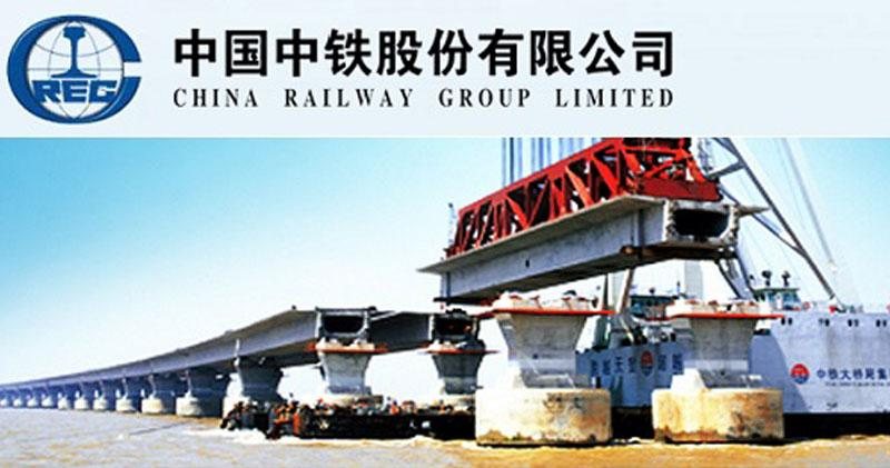 中國中鐵首季多賺81%