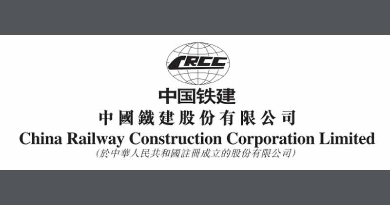 中鐵建首季多賺68.5%至50.05億元人民幣