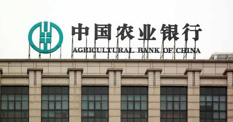 農行上季多賺2.8% 不良貸款率微降