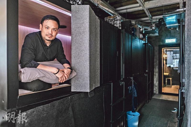 Sleeep聯合創辦人及行政總裁葛立忻(圖)表示,相比酒店業界在疫情期間收入大跌五至八成,他們在月租客支持下,收入在疫情期間增長16%。