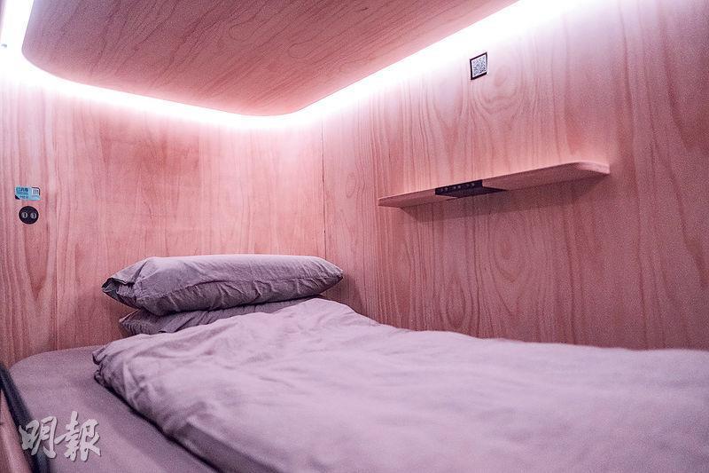 睡眠空間內,住客可調節光線明暗,還可調校聲效,例如可聽到潺潺水聲幫助入眠,並設厚隔音布阻隔室外雜音。