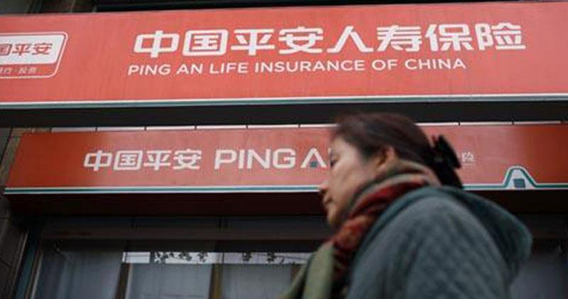 中國平安據報擬收購方正證券部分股權