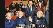 亞視大股東鄧俊傑等遭興證入稟追債 涉5.35億元