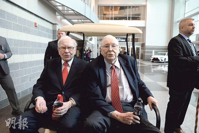 巴菲特(左)及芒格(右)