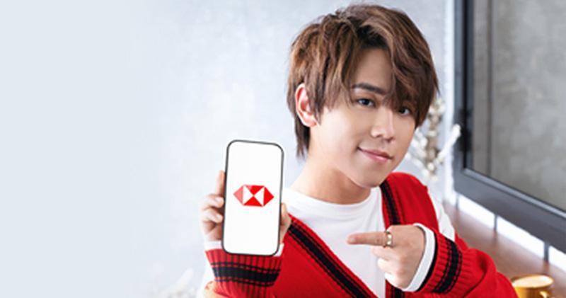 匯豐One推投資優惠吸年輕客 姜濤任活動大使
