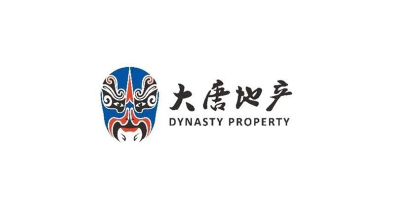 大唐集團上月合約銷售額達49.98億元人民幣