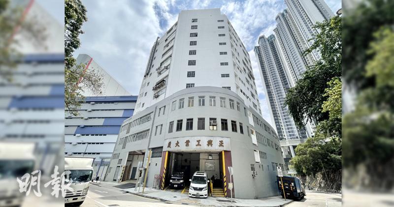 葵涌正興工廈67%業權4.2億放售