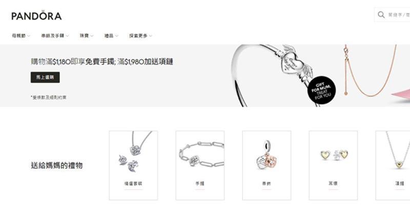 Pandora將全面停售天然鑽石 改以人造鑽石取代